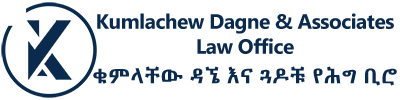 Kumlachew Dagne & Associates Law Office